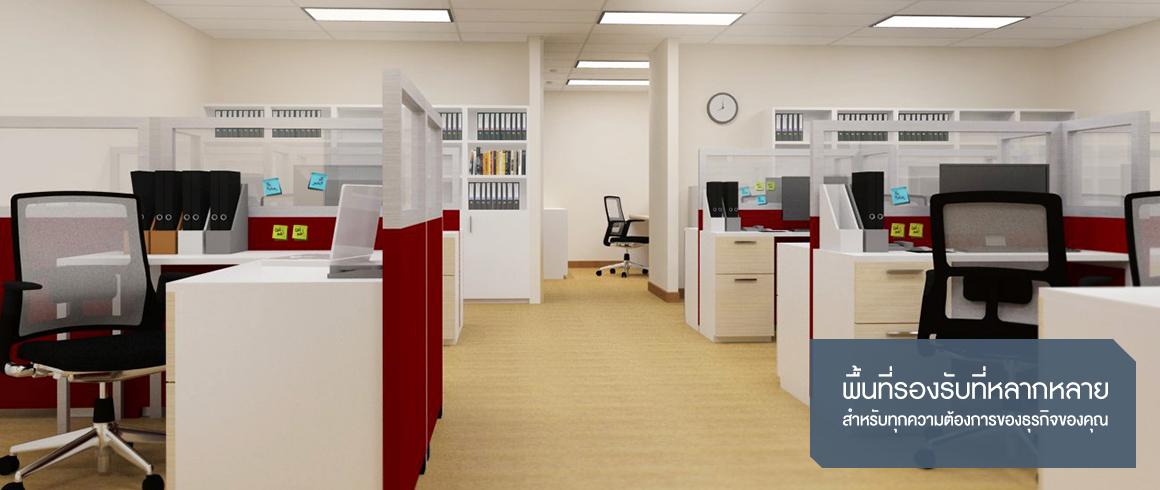 ออฟฟิศสำเร็จรูป (Serviced Office) คืออะไร? เหมาะกับธุรกิจของคุณไหม?
